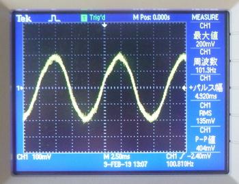 100Hz-1.jpg