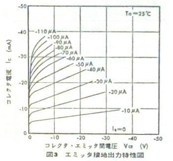 2SA726-1'.jpg