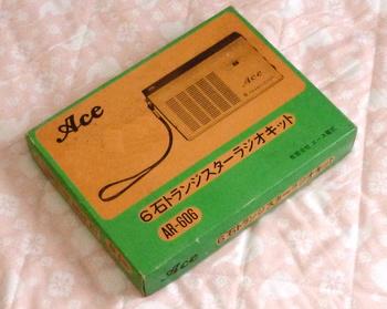 ACE 6石トランジスターラジオキット1.jpg