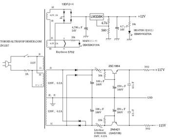 サブミニDCプリアンプ回路図(電源部).jpg