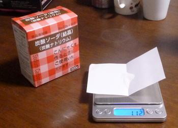 感光フィルムALI-4.jpg