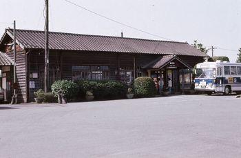 湯前駅.jpg