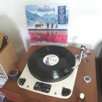 FROZEN II LP-1.jpg