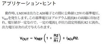 LM338K 規格表.jpg