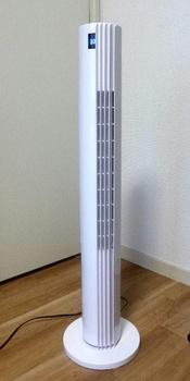 YSR-WD90-5.jpg